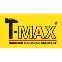 Лебёдки T-MAX